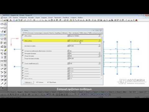 FespaM - Γρήγορη και εύκολη οριζόντια παραγωγή πλαισίων
