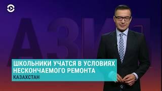 Алматы хотят официально