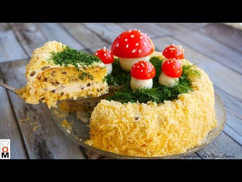 Закусочный  ТОРТ с грибами и сыром | Mushroom cake recipe
