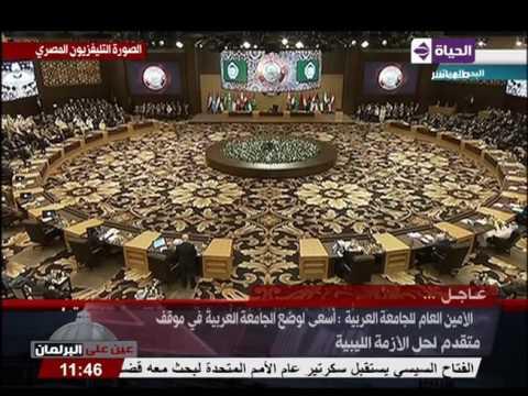 عين على البرلمان - كلمة أحمد أبو الغيط الأمين العام للجامعة العربية أمام القمة العربية
