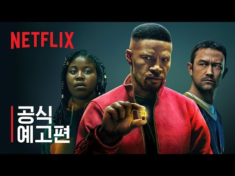 Project Power-starring Jamie Foxx | Official Trailer | Netflix