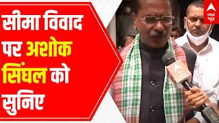 Explained: Connection between Assam-Mizoram clash and Sarma govt's action against drugs - ABPNEWSTV