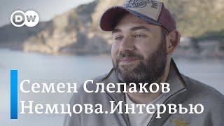 Семен Слепаков: Надо