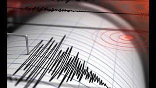 Fuerte sismo se percibió en Ciudad de Guatemala