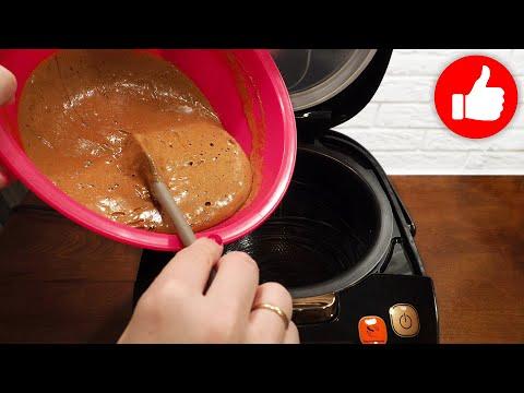 Сейчас я просто готовлю Торт! Это мой любимый рецепт! Рецепт Торта в мультиварке!