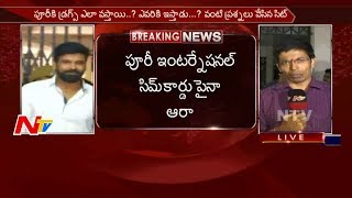 SIT Investigation Continues || Officers Questions Subbaraju About Drugs Habit