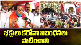 Minister Indrakaran Reddy Face to Face About Bonalu Arrangements | V6 News - V6NEWSTELUGU