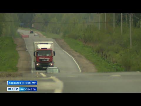 У депутатов областной Думы возникли вопросы к ремонту областной дороги