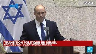 Israël : Naftali Bennett devient Premier ministre, une page se tourne