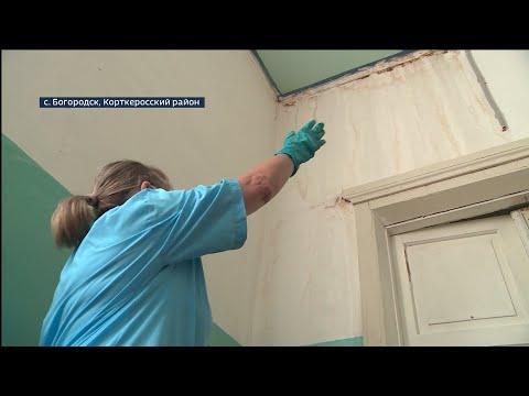 Власти много лет не могут отремонтировать крышу в амбулатории села Богородск