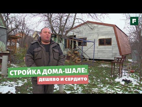 Дом за копейки на маленьком участке: советы нижегородца // FORUMHOUSE