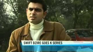 NDTV throws light on Maruti Swift Dzire's new Kseries engine