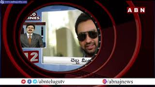 TOP 20 Headlines    23-07-2021   News Highlights    ABN Telugu - ABNTELUGUTV