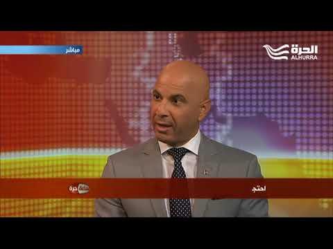 احتجاجات العراق مستمرة وناشطون يتهمون السلطات بالقمع