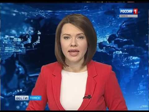 """""""Вести-Томск"""", выпуск 14:40 от 31.03.2017"""