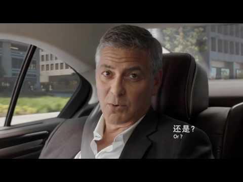 """VW Phideon """"George Clooney"""""""