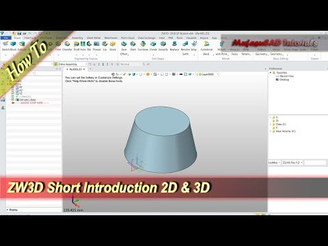 ZW3D Short Introduction How To Start Modeling