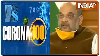Corona 100 News | July 2nd, 2020 - INDIATV