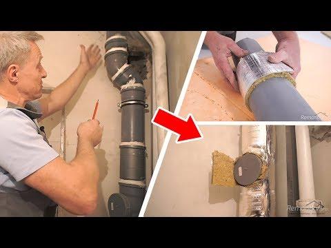Звукоизоляция канализационных труб, вентиляционных труб и коробов. Готовое решение! photo