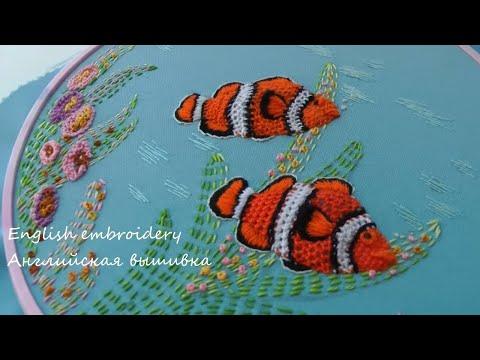 Detached Stitch | 3D Aquarium | English Embroidery