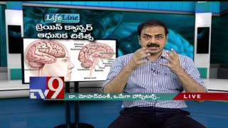 Brain Cancer - Modern treatment