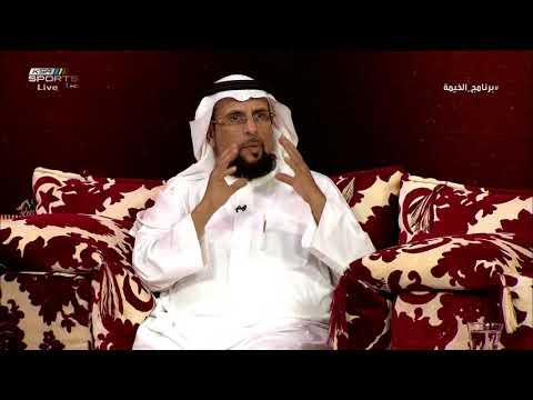 فيديو #برنامج_الخيمة يوم الخميس ٢٦-٤-٢٠١٨م