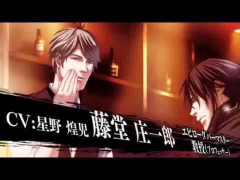 Omerta ~Chinmoku No Okite~ Vol 07 JJ X Azusa [HEADPHONE PLEASE]