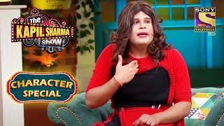 Sapna's Concern For Monuments | The Kapil Sharma Show Season 2 | Character Special - SETINDIA