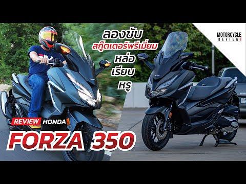 Forza-350-รีวิวสีดำ-สกู๊ตเตอร์