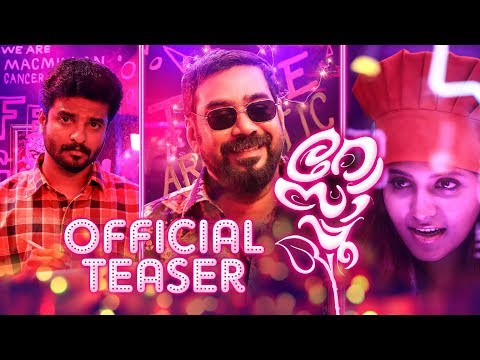 Rosapoo Malayalam Movie Official Teaser