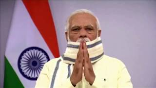 PM Modi Live : Prime Minister of India - AAJKIKHABAR1