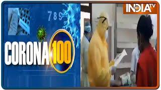 Corona 100 News | May 26th, 2020 - INDIATV