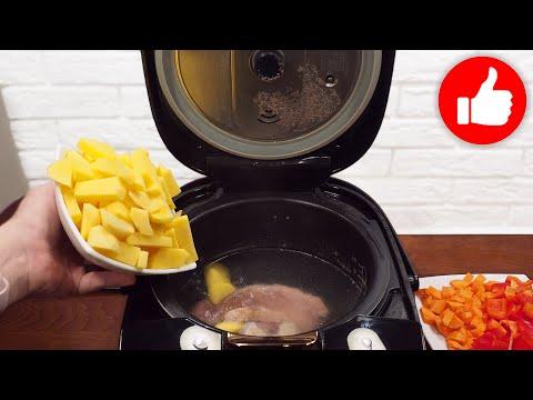 Все обалдели, когда ПОПРОБОВАЛИ! Новый рецепт шурпы из говядины в мультиварке! Как приготовить суп?