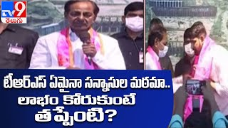 Dalit Bandhu Scheme : KCR takes on opposition parties - TV9 - TV9