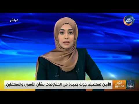 عبدالكريم الآنسي: تطبيق صفقة الأسرى الكل مقابل الكل غير وارد في المفاوضات الحالية