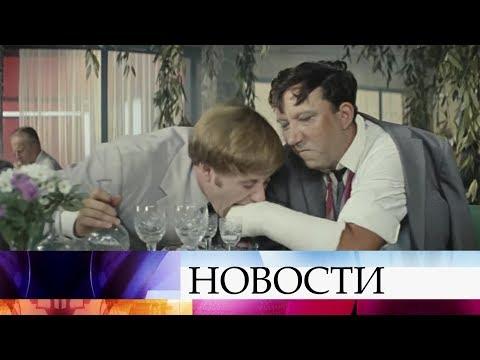 """50 лет исполняется с момента выхода на экраны фильма """"Бриллиантовая рука"""". photo"""