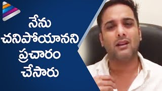 Tarun Reveals Shocking Facts