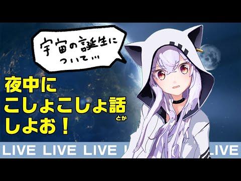 【9/23 LIVE 】ゲリラ・・・