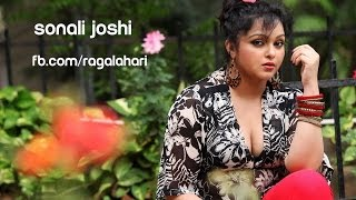 Indian Malayalam Actress Sonali Joshi Exclusive Photo Shoot - RAGALAHARIPHOTOSHOOT