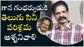 Producer Prasanna Kumar Superb Words About SP Balasubramaniam | TFPC - TFPC