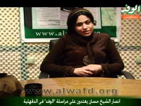 فيديو الصحفية المعتدي عليها من انصار حسان