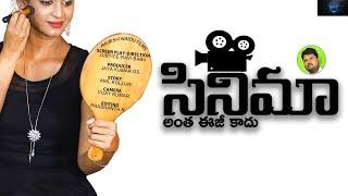 Ameerpet Lo Telugu Movie Part 7 Srikanth Ashwini Sri Siva