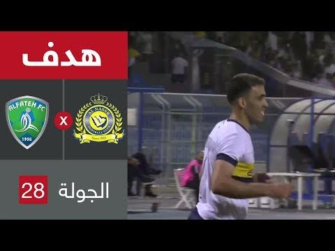 هدف عبد الرزاق حمد الله الأول ضد الفتح (البطولة السعودية)