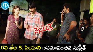 Supreeth Insults Ravi Teja backslashu0026 Siya | Neninthe Movie Scenes | Brahmanandam | Puri Jagannadh - IDREAMMOVIES