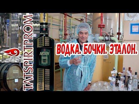 """Татспиртпром. Водка, бочки, эталон """"Тундры"""". Куда пропали панты марала? :) photo"""
