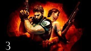 Resident Evil 5 / Обитель Зла 5 - Прохождение Серия #3 co-op KoRn & Fear