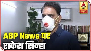 West Bengal government's not functioning at all: Rakesh Sinha - ABPNEWSTV