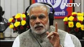 """""""Large Part Of Economy Has Opened Up, Time To Be More Careful"""": PM On Mann Ki Baat - NDTV"""