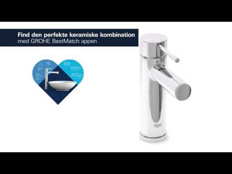 PRODUKT | Grohe Essence håndvaskarmatur S-Size