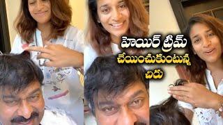 Chiranjeevi Goes for Hair Trimming | హెయిర్ ట్రిమ్ చేయించుకుంటున్న చిరు | IG Telugu - IGTELUGU